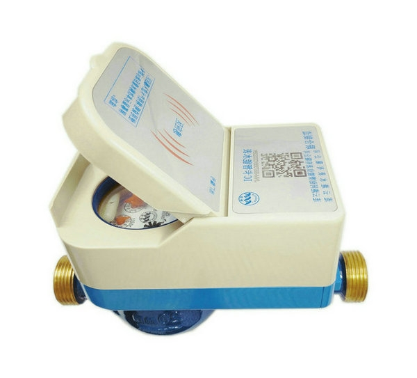 IC Card Smart Bluetooth Water Meter