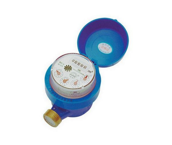 Single beam water meter